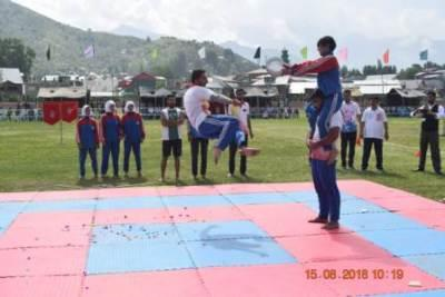 15 August 2018 74th INDEPENDENCE DAY MARTIAL ART DEMO